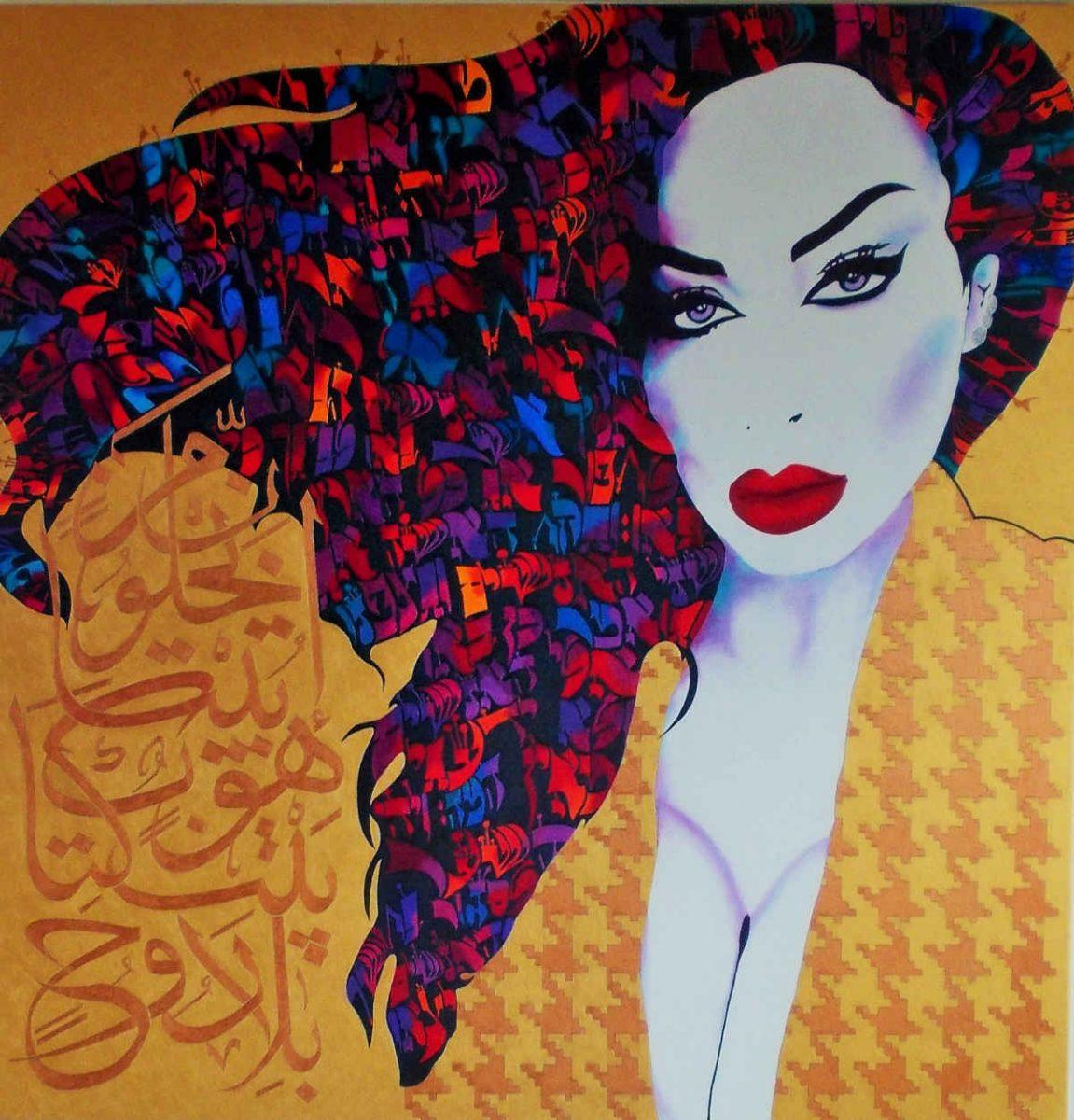 Artmuc restart - Neustart der Kunstszene , ausgestellt wird u.a. das hier gezeigte Bild von Haynal oT, welches eine Frau mit blau-roten Haar, nobler Blesse und roten Lippen. Ihr Kleid und der Hintergrund wird überwiegend gelb dargestellt.